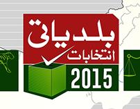 Baldiyati Election Campaign : Channel92