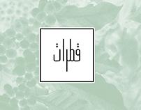 Qatarat