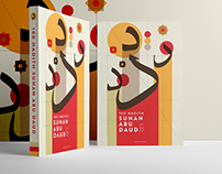 Sunan Abu Daud - Book Cover Design