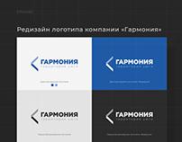"Дизайн логотипа компании ""Гармония"""