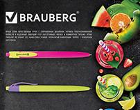 Обложка и рекламные полосы каталога РУЧКИ Brauberg 2019