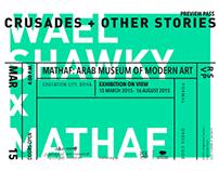 WAEL SHAWKY X MATHAF