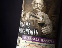 Moldavian Wines from Vulcanesti