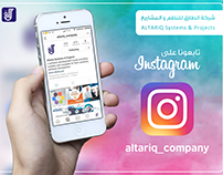 Social Media | Altariq Systems & Projects