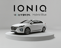 IONIQ Pop Up Banner