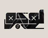 ARABIC Logos & Marks Vol1.0