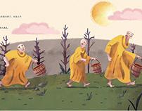The Three Monks