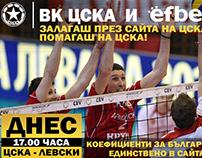 Affiliate baners between Efbet & VC CSKA Sofia