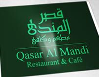 """Logo for """"Qasar Al Mandi"""""""