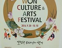 Won Culture Art Festival 2016
