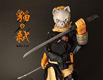 1/6 Action Figure - 貓弒 Killer Cat