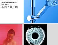 Grohe Smart Design // Web
