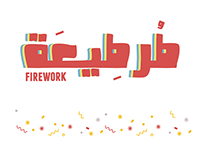 Fireworks Package for the Saudi Market
