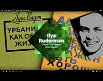 Live from OFFF with Ilya Ruderman