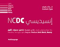 NCDC Type