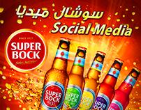 Social Media / SUPER BOCK