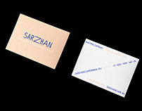 Sarzhan Skincare / Visual Identity & Packaging