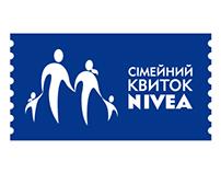 Family Ticket Nivea | «Семейный Билет NIVEA»