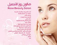 ROSE BEAUTY SALON