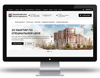 Разработка логотипа и редизайн сайта