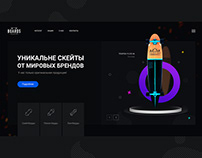 Site page skateboard // Страница сайта