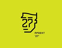 27 project / logo