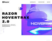 Promo page design