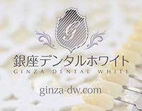 銀座デンタルホワイト15secTVCM