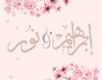 Ebrahim & Noor Engagement Theme