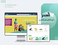 casher store website