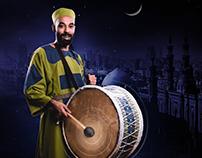 Ramadan Sudani 2017