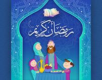 Ramadan Kareem...!