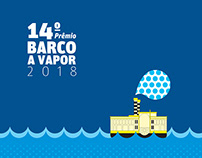 Prêmio Barco a Vapor 2018