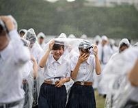 ถวายสัตย์กลางสายฝน 2560