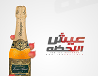 Aesh Al la7za