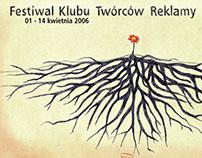 Visual Identification: 2006 KTR Festival