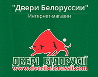 Двери Белоруссии Интернт-магазин