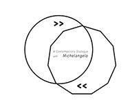 《米開朗基羅的當代對話》:北師美術館開幕大展圖錄