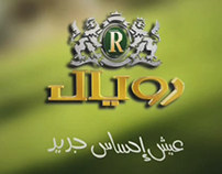 Royal Herbs Ads - اعلان رويال للأعشاب الطبيعية