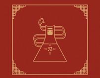 JOURNEY(风之旅人)-postcard