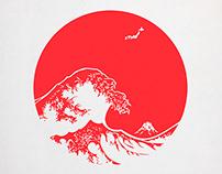 Posters: Help Japon