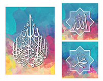 Islamic Calligraphy Canvas