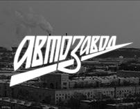 """Logo """"Autozavod"""""""