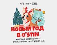 Новогодний спецпроект для OSTIN | Special project
