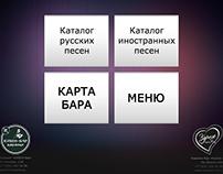 Дизайн приложения для Караоке-Бара под iPad