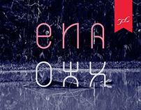 Ena Typeface