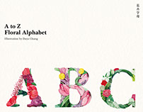 A to Z Floral Alphabet
