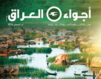 IraqSky Magazine August 2016