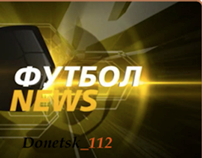 "Broadcast design ""ФУТБОЛ NEWs"""