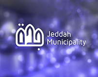 UI Internal System Jeddah Municipality